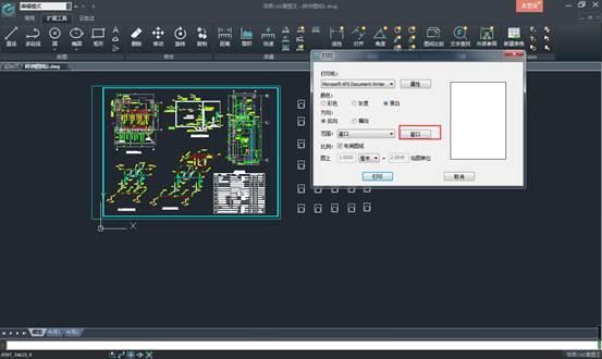 CAD看图王如何快速打印图纸
