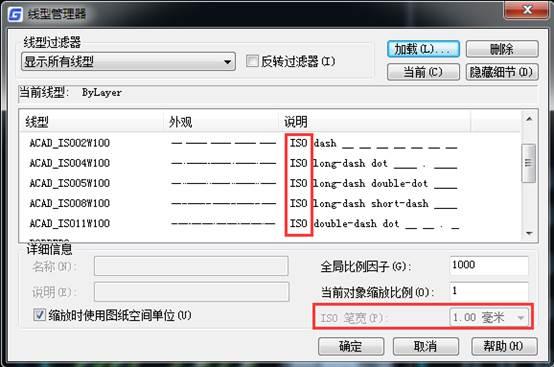 CAD软件中线型显示错误是什么原因