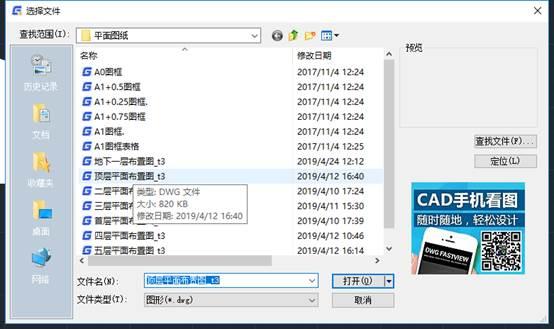 CAD分解命令的操作
