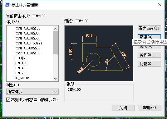 CAD快速标注怎么标注图纸