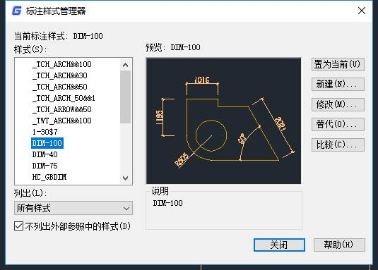 CAD绘图比例的意义
