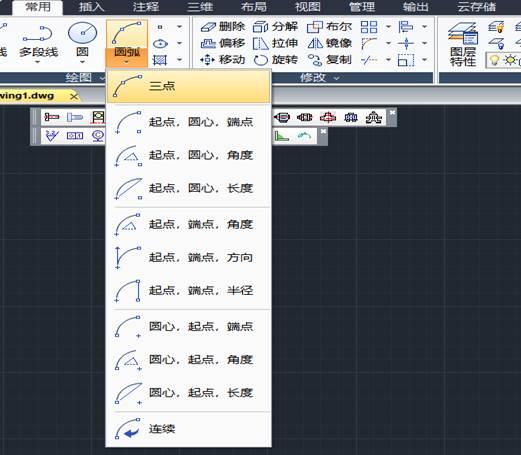 CAD绘制圆角的步骤