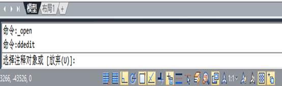 CAD画矩形怎样修改尺寸