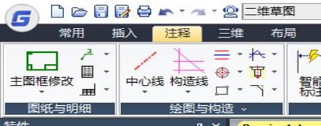 CAD关闭图层的操作方法