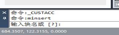 CAD多重插入引用方法