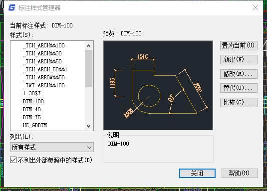 CAD解决方案