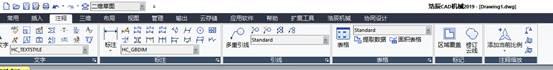 CAD定位轴线的方法