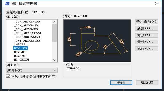 CAD绘图注释的步骤