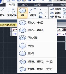 CAD绘制圆形的步骤