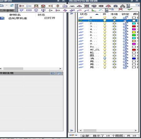 CAD定位轴线的画法
