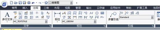 CAD定距等分的操作方法