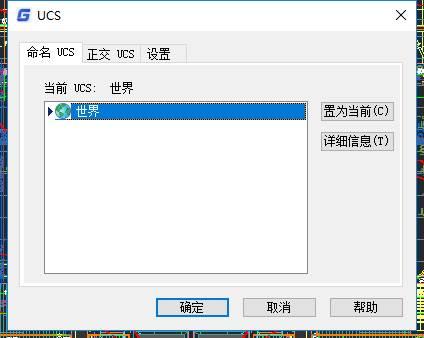 CAD粗糙度符号