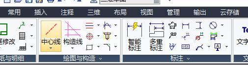 CAD快速画中心线