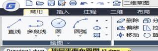 CAD绘图命令的打开方式