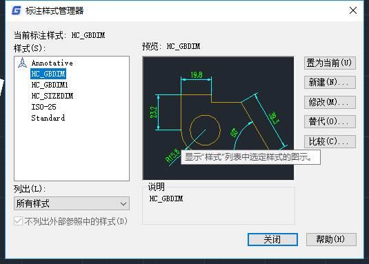 CAD钢筋符号的方法