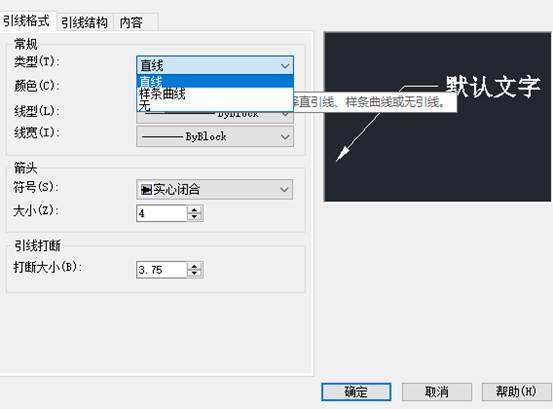 CAD钢筋符号的过程