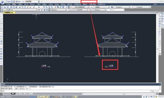 CAD文字教程之文字镜像