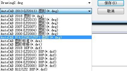 Dwg文件和dxf之间关系?如何识别dwg语言版本信息?