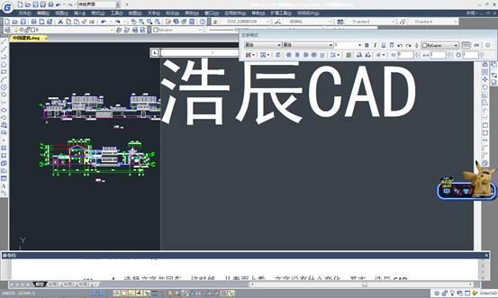 CAD文字教程之空心文字制作