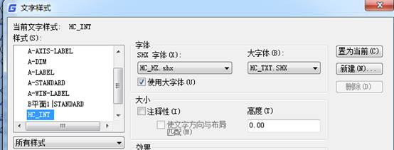 CAD导出pdf预览正常打印文字宽度不正确如何处理