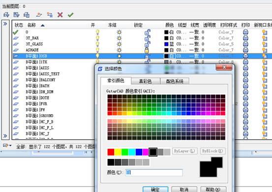 CAD中图层颜色、线型、线宽如何设置