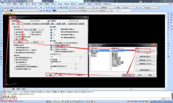 CAD图形如何复制到Word中
