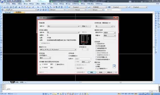 CAD软件中如何设置打印界面