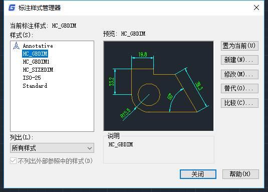 CAD全局线性比例与标注线性比例的区别