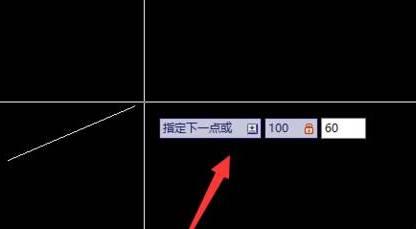 CAD图标画水准点教程