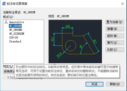 CAD标注尺寸(一)