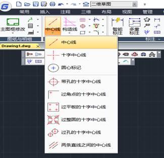 CAD倾斜标注的三种使用步骤