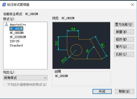CAD绘图练习:CAD中怎么设置绘图比例?
