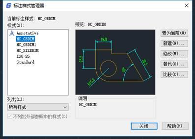 CAD曲线等分问题的解决方法