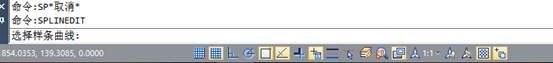 CAD曲线转为多段线中保存不同版本的方法