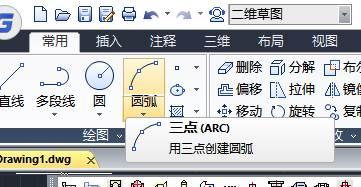 CAD绘制圆弧常见问题