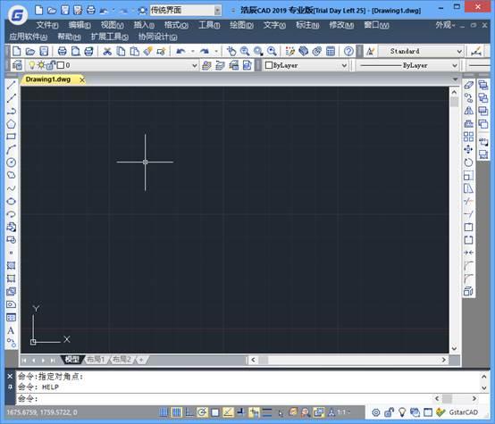 CAD标注文字的快速方法