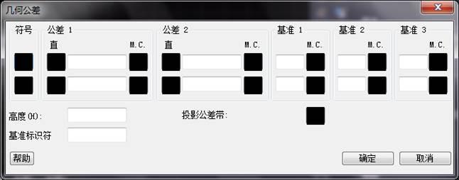 CAD形位公差的标注方法