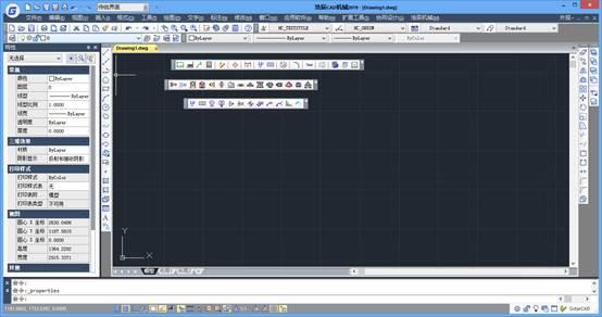 CAD安装字体的步骤
