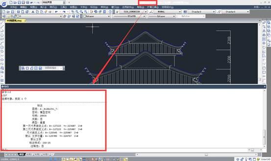 CAD标注之修改了标注样式的字高但标注文字的大小没变