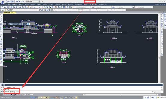 CAD对象教程之使用夹点编辑图形对象