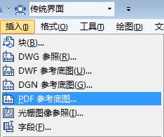 CAD 比例设置pdf原图
