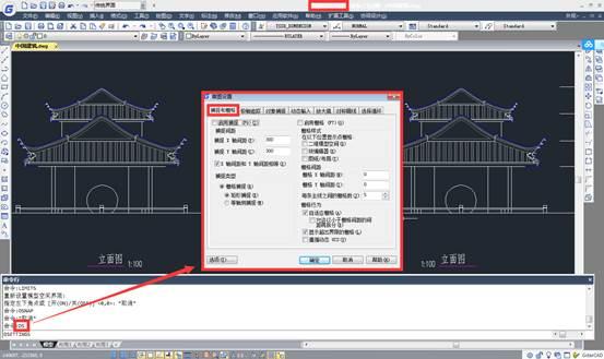 CAD对象教程之自动追踪功能
