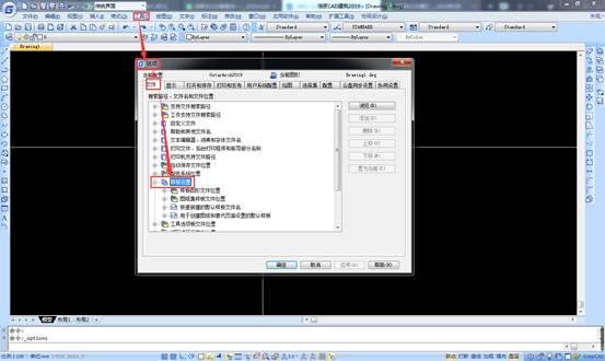 CAD软件中如何添加文件
