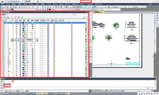 CAD布局视口教程之退出CAD布局视口的方法步骤