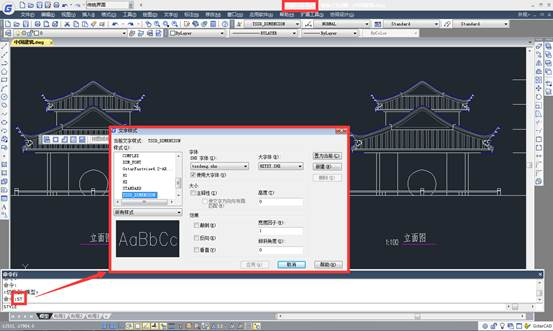 CAD标注常见问题之标注角度数字后面有问号