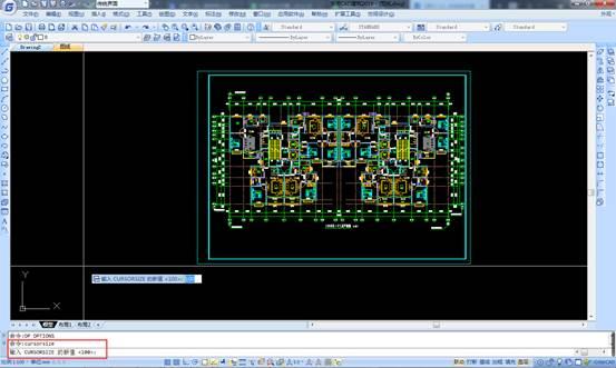 CAD中常见的系统变量