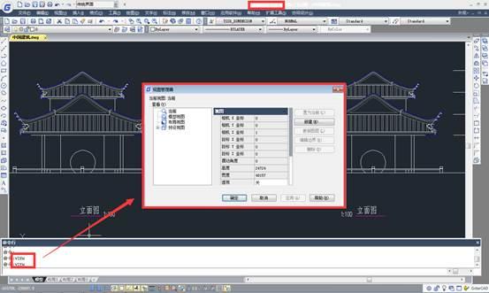 CAD布局视口之调整CAD视口显示的视图