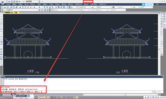 CAD对象之偏移对象不同方法的区别