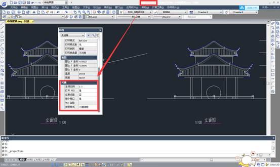 CAD布局视口教程之添加布局视口