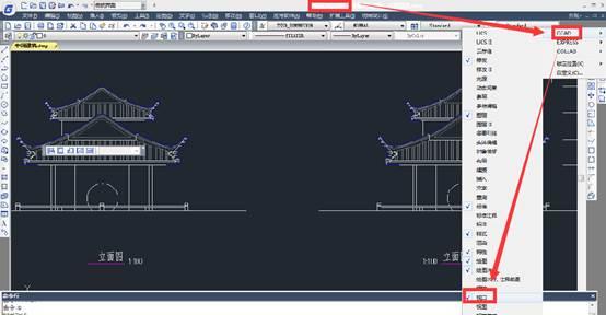 CAD布局视口教程之调整CAD布局视口的比例的方法